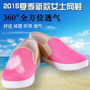 Women-Casual-Shoes-Summer-Lady-Walking-Fashion-Shoes-Free-Shipping-High-Quality-Breathable-Cotton-Shoes2