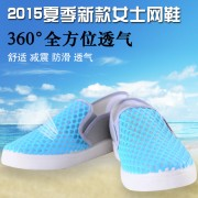 Women-Casual-Shoes-Summer-Lady-Walking-Fashion-Shoes-Free-Shipping-High-Quality-Breathable-Cotton-Shoes3