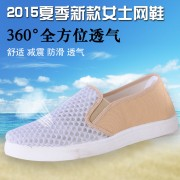 Women-Casual-Shoes-Summer-Lady-Walking-Fashion-Shoes-Free-Shipping-High-Quality-Breathable-Cotton-Shoes4