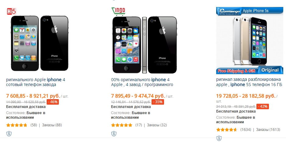 iphone aliexpress
