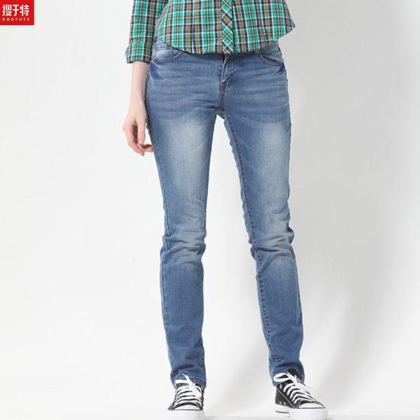 2015-Hot-Sale-Women-s-Elegant-Straight-Jeans-Female-Elastic-Denim-Trousers-Blue-Color-Class-Style-1
