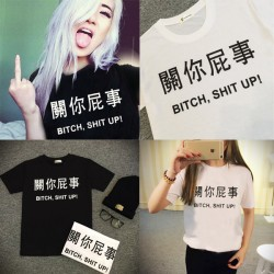 2015-new-summer-fashion-Harajuku-style-BITCH-SHUT-UP-letter-printed-causal-short-sleeve-female-t-1