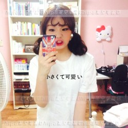 2015-summer-Japanese-emoji-t-shirt-harajuku-t-shirt-ladies-short-sleeves-cheap-white-kawaii-letters-1
