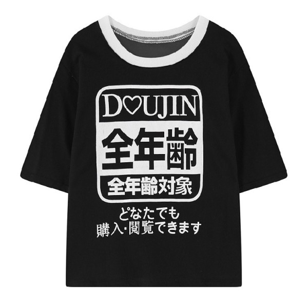 2015-summer-new-Harajuku-style-Japanese-Letter-printed-o-neck-T-shirt-thin-loose-t-shirt-1