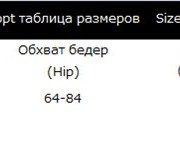 Gagaopt-2015-Fashion-Camouflage-Leggings-One-size-Cotton-Sport-Leggings-for-Women-Perneiras-FREE-SHIPPING-6