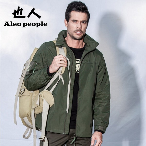 New-Fashion-Men-Army-Military-jackets-men-winter-Outerwear-College-Military-Sportswear-Men-Jackets-Outdoor-Slim-1