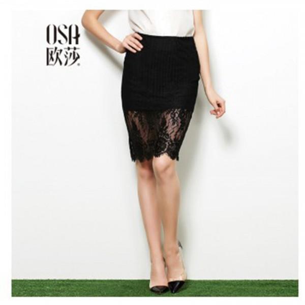 OSA-Saias-Femininas-High-Waist-Skirt-XS-XXL-Quick-Ship-summer-new-women-s-lace-hem-1