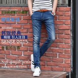 The-new-spring-and-summer-2015-men-stretch-slim-narrow-feet-feet-jeans-slim-men-s-1