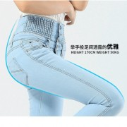 Top-Quality-Elastic-High-Waist-Women-Slim-Jeans-skinny-Fit-Vintage-Elastic-Cotton-Thin-Pencil-Pants-4