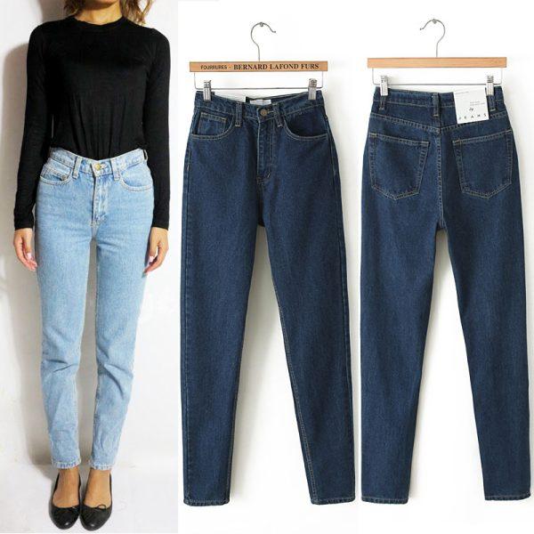Vintage-High-Waist-Jeans-Women-Denim-Pants-New-Slim-Boyfriend-Pants-Capris-Trousers-Fits-Lady-Jeans-1