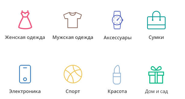 алиэкспресс чай на русском