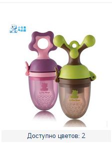 Детские бутылочки фото с Алиэкспресс