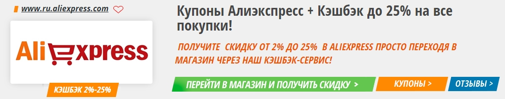 cash4brands.ru скидки и купоны от 2% до 25%