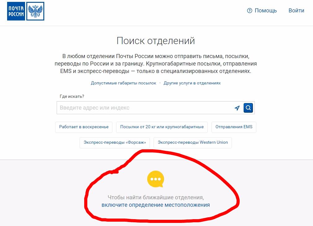 сайт почты россии доставка алиэкспресс
