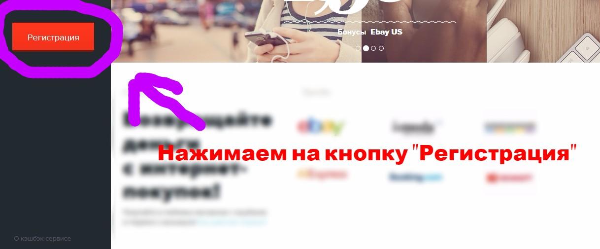 официальный сайт kopikot ru
