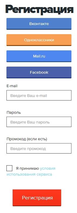 регистрация копикот
