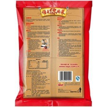 китайские чипсы лейс на алиэкспресс с беконом