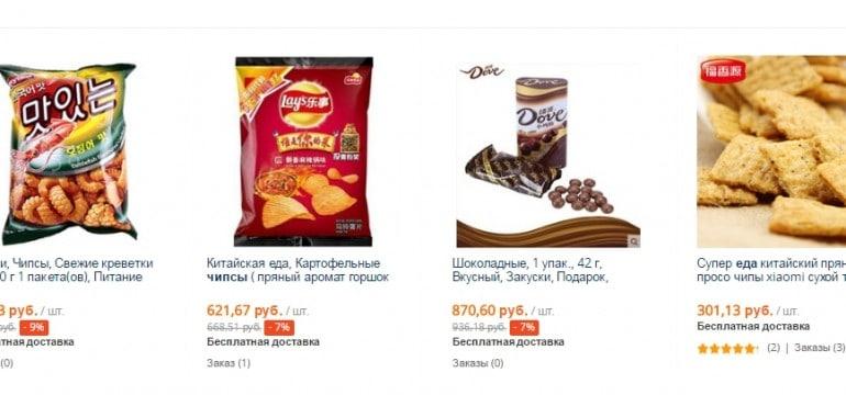 Китайские чипсы на алиэкспресс – есть ли они вообще?