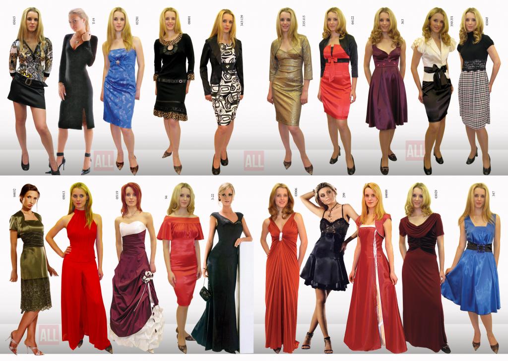 А какое платье вы бы выбрали