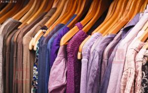 Какую одежду лучше покупать