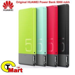 Внешний аккумулятор от фирмы Huawei