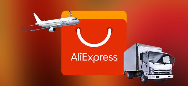 Доставка на Алиэкспресс с 7 февраля подорожает