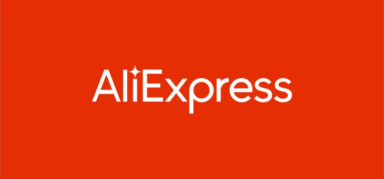 Обмен товара на Алиэкспресс