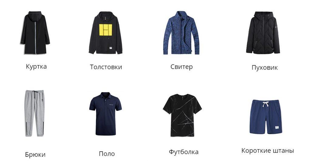 распродажа одежды от pioneer camp