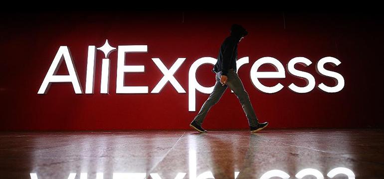 Алиэкспресс разрешит возврат покупок без объяснения причины